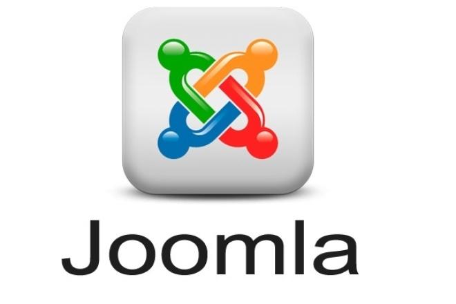 Подключить форму связи на Joomla 1 - kwork.ru