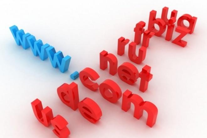 Подберу 10 вариантов доменного имениНейминг и брендинг<br>Подберу 10 вариантов свободных доменных имен, подходящих под ваши требования. Как отражающие суть сайта: прямо словами, ассоциативно, так и просто короткие, легкие в написании слова, неологизмы<br>