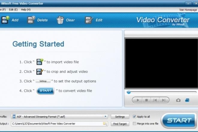 Ваш персональный видеоконвертер 1 - kwork.ru