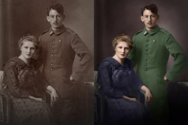 Восстановление старой фотографии 1 - kwork.ru