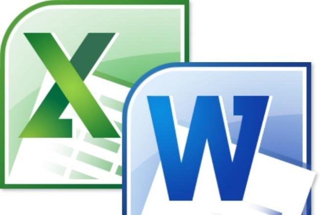 Выполню работу в Excel, WordПерсональный помощник<br>Excel 1. Создание таблицы любой сложности 2. Вычеслительные функции 3. Редактирование и дополнение 4. Составление графиков, диаграмм и схем 5. Дополнительные услуги по желанию заказчика Word 1. Все что выполняется в word<br>
