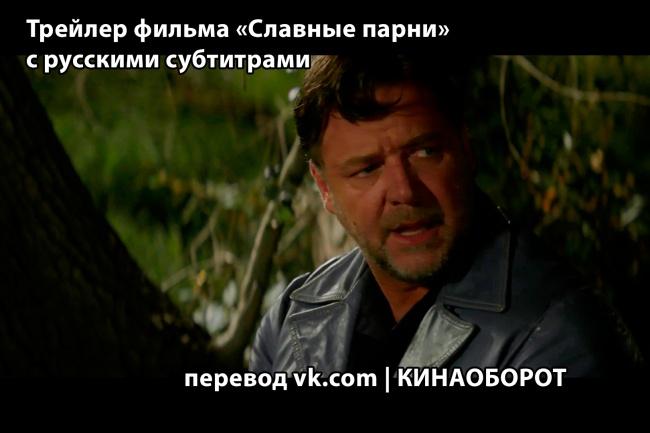 сделаю вшитые субтитры 1 - kwork.ru