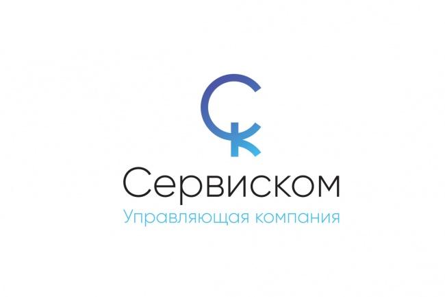 Создание фирменного логотипа 1 - kwork.ru