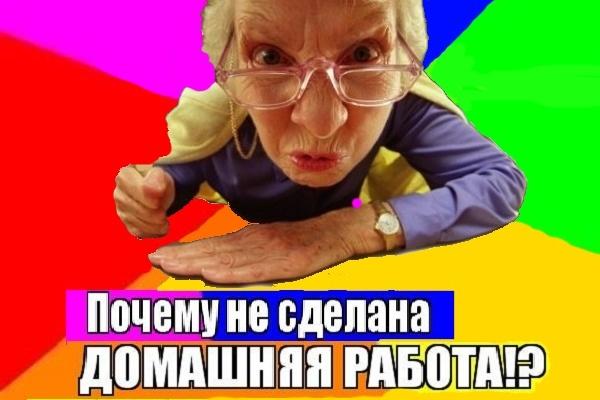 Помогу с домашним заданием по русскому языкуРепетиторы<br>Нет времени на домашнее задание по русскому языку? Или просто не понимаете тему? Не отчаивайтесь! Я с удовольствием помогу вам с домашней работой + объясню сложную тему!<br>