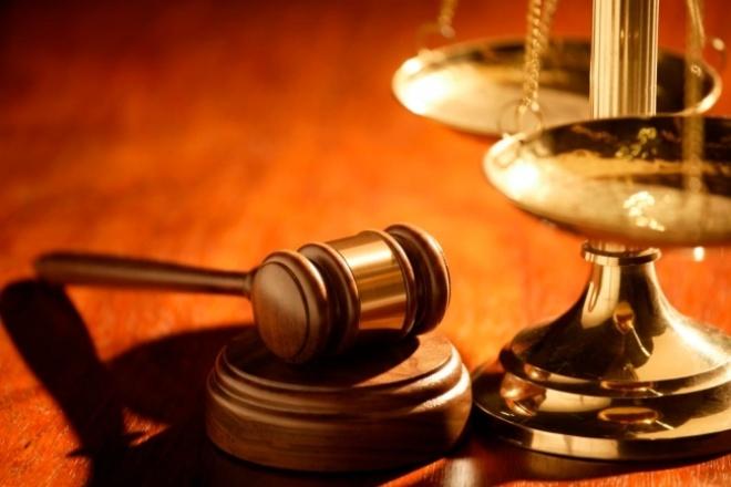 Составлю исковое заявление в судЮридические консультации<br>Имею высшее образование по специальности юриспруденция. Направленность гражданско-правовая. Проанализирую Вашу ситуацию и в указанный срок, подготовлю качественное исковое заявление в суд. Работаю в сфере семейного, гражданского и трудового права.<br>