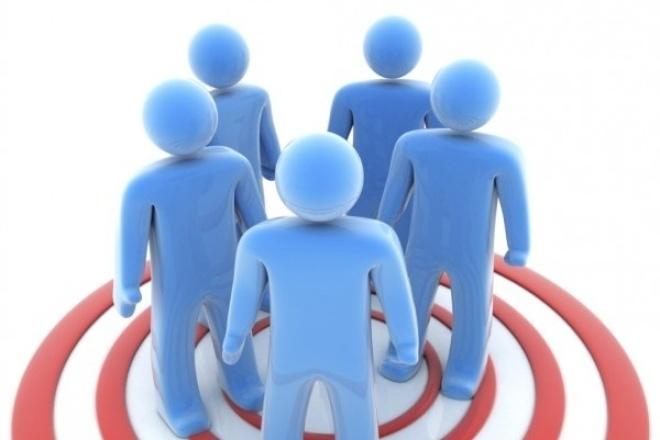 Парсинг целевой аудитории для вашего бизнесаИнформационные базы<br>Что такое целевая аудитория и почему она важна? Есть множество понятий определения «целевая аудитория». В целом ее расшифровывают, как группу людей, объединенных какими-либо общими признаками, или объединенных ради какой-либо задачи или цели. Целевая аудитория – это еще и группа людей, на которых направлена маркетинговая коммуникация компании.<br>