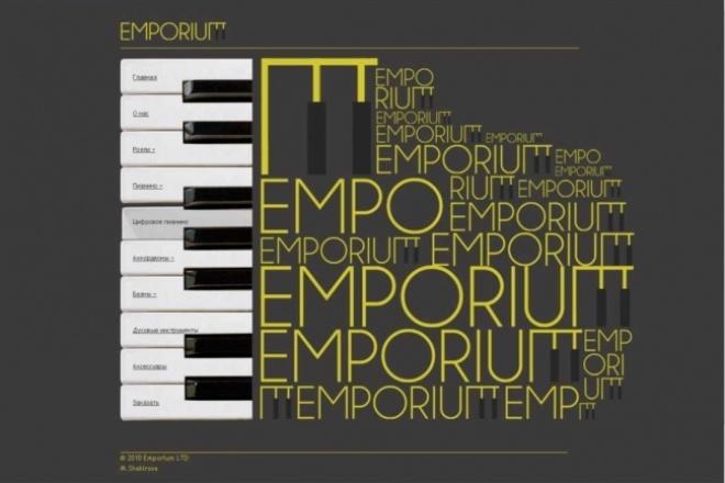 Дизайн вашего сайтаВеб-дизайн<br>Разработаю уникальный дизайн вашего сайта, доработаю/переработаю существующий сайт или отдельный его фрагмент.<br>