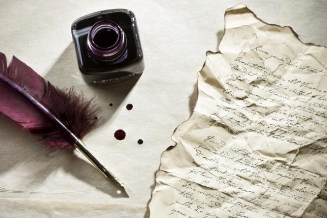 Напишу стихи на музыкуСтихи, рассказы, сказки<br>Напишу стихи на музыку, на русском языке, на любую тематику. Также сохраняя за собой авторское право на созданные стихи.<br>