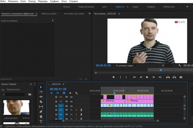 Смонтирую и обработаю видео 1 - kwork.ru