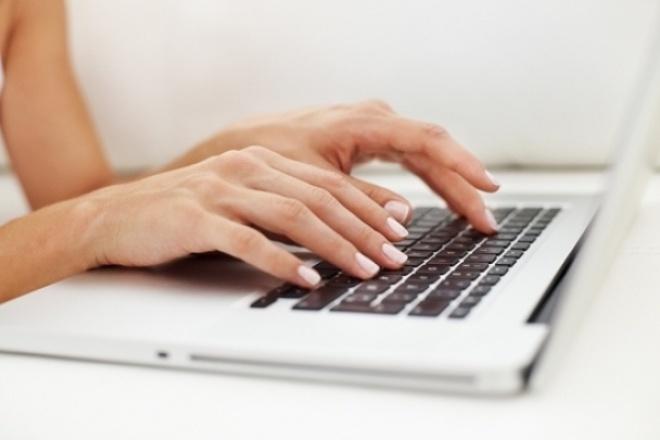 Набор текстаНабор текста<br>Наберу качественно и грамотно текст на русском языке, в формате Word, Excel. Гарантия. Знание ПК' хорошая скорость печати' владение слепым десятипальцевым методом печати' уверенный пользователь MS Word' Excel' Access' интернет. Большой опыт работы.<br>