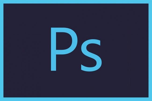 Качественно обработаю изображения в PhotoshopОбработка изображений<br>- удаление фона - цветокоррекция - добавление / удаление объектов и текста - ретушь - пластика - уменьшения веса изображений - и многое другое! Имею опыт работы с gif-изображениями.<br>