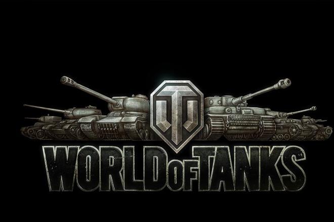 создам сайт-блог про игру World Of Tanks 1 - kwork.ru
