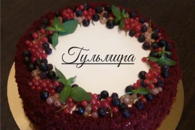 Разработаем дизайн логотипа по Вашему эскизу 4 - kwork.ru