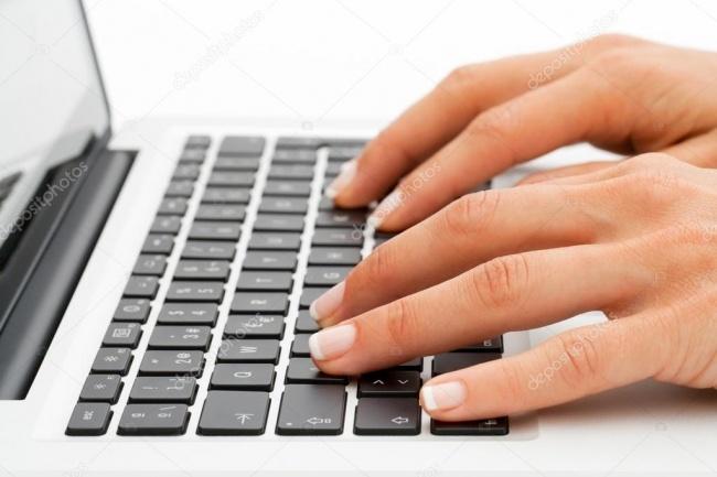Выполню набор текста до 5000 знаков включая пробелыНабор текста<br>Выполняю набор текста в текстовом документе или в табличном Работаю в таких программах как word и excel<br>