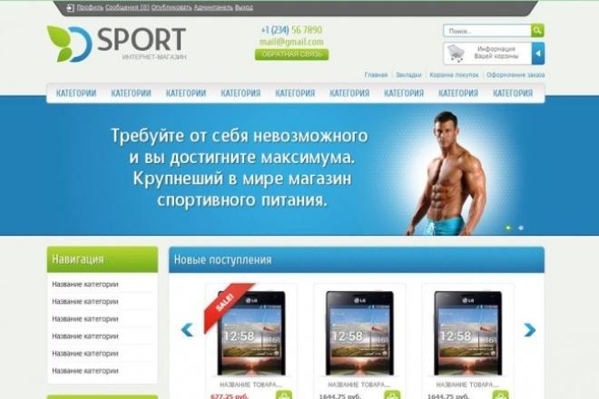 Наполню интернет-магазин 1 - kwork.ru