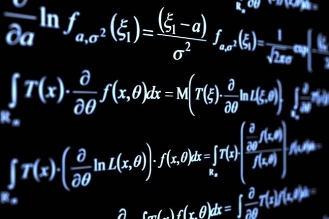 Помощь в решении задач по школьной и высшей математикеРепетиторы<br>Окажу помощь с решением до 10 задач школьного и университетского уровня. Геометрия, алгебра и математический анализ<br>