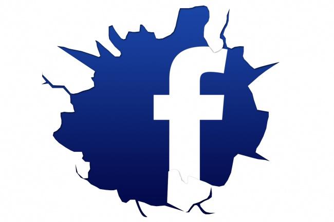 Репост в Facebook на 10 000 живых людей (Украина) 1 - kwork.ru