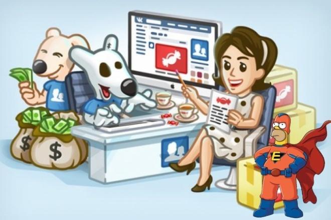 Накручу 250 репостов ВКонтакте 1 - kwork.ru