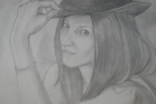 Пишу портрет по фото 1 - kwork.ru