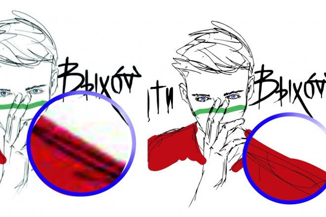 переведу в вектор ваш логотип 1 - kwork.ru