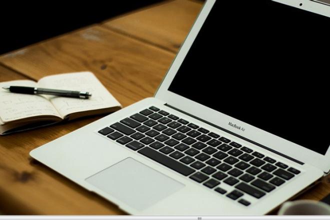 Напечатаю текст (анг\рус)Набор текста<br>Набрать текст на русском или английском языке со сканированных страниц (печатный или рукописный вариант). Сделаю все аккуратно и быстро.<br>