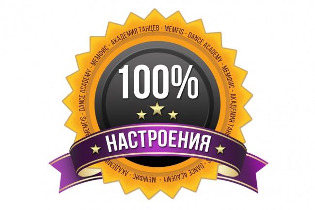 сделаю красивую печать 1 - kwork.ru