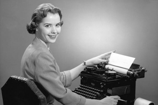 Напечатаю текстНабор текста<br>Наберу текст с фотографий, сканов, рукописного текста. Четкость, аккуратность, пунктуальность гарантирую.<br>