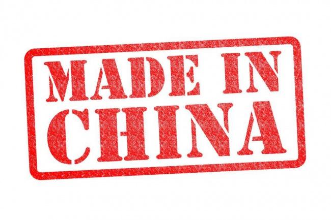 Найду поставщиков продукции в Китае 1 - kwork.ru