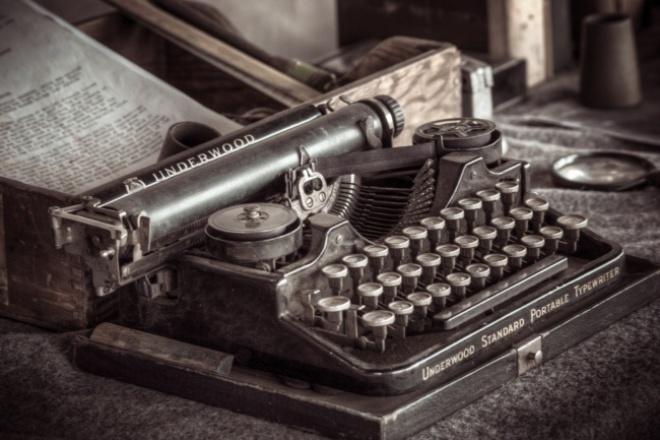 напишу рассказ, сценарий,  диалоги. Художественный текст 1 - kwork.ru