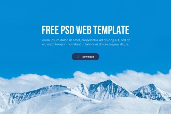 Сделаю правки версткиВерстка<br>Верстка сайтов: Сайты-визитки Landing Page Отдельные web страницы Правки html/css, кривой верстки Адаптивная верстка<br>