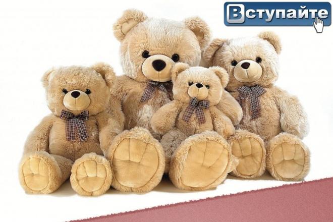 сверстаю обложку для группы ВК 1 - kwork.ru