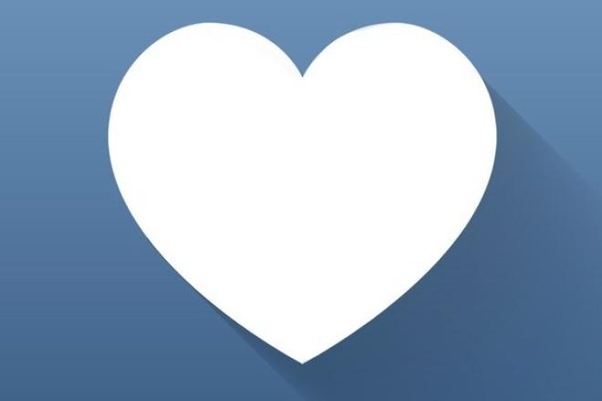 Накручу 1700 лайков Вконтакте 1 - kwork.ru