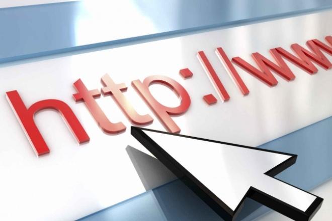 установлю WEB-сервер 1 - kwork.ru
