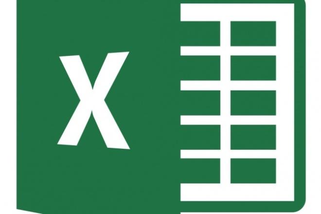Выполню работу в ExcelПерсональный помощник<br>Выполню почти любую работу в Excel: графики, таблицы, макросы, базы данных, составление формул и приведение таблиц в читаемый вид.<br>