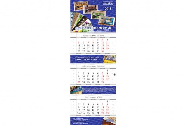настенный календарь 1 - kwork.ru