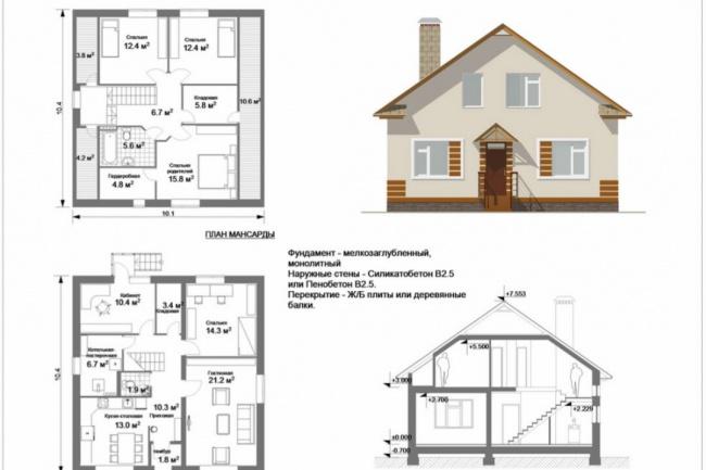 Могу сделать чертежИнжиниринг<br>Имею опыт работы в программе AutoCad, 13 лет работы помощником архитектора. Могу сделать план дома, квартиры. Подготовить альбом АР (Архитектурные решения).<br>