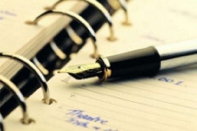 Напишу 7000 символов качественного текстаСтатьи<br>Предоставлю заказчику грамотные, информативные, полезные без пунктуационных и грамматических ошибок тексты. Уникальность по любому антиплагиату 97-100%. При работе над текстами использую несколько различных источников. Все тексты пишу в соответствии с ТЗ заказчика.<br>