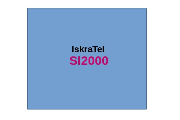 продам скрипт обработки CDR записей станции SI2000 1 - kwork.ru