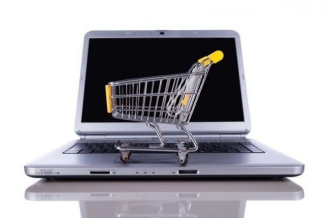 Улучшу интернет-магазин 1 - kwork.ru
