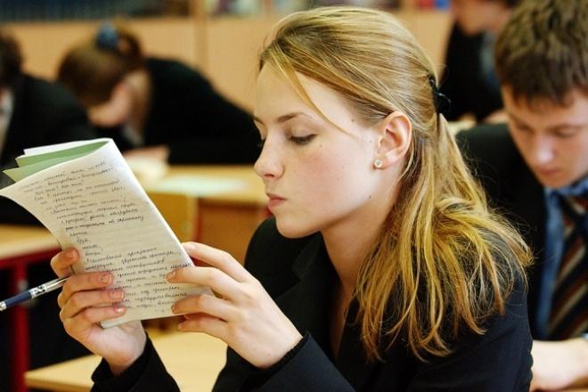 Помогу написать вам эссе или сочинениеРепетиторы<br>Помогу написать вам оригинальное эссе для ВУЗа (кроме технических специальностей) или сочинение для школы на любую тематику. Хитросплетения фраз, аллегории и богатый словарный запас гарантирую! Раскрою тему максимально интересно и необычно с:<br>