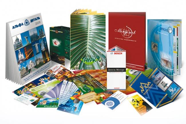Сделаю дизайн для брошюр, флаеров, листовок, буклетов и др. полиграфии 1 - kwork.ru