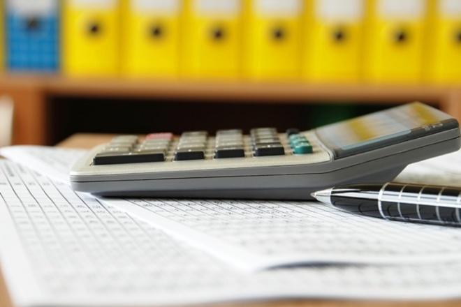 Заполню Декларацию 3-ндфл при покупке ИЛИ продаже имущества, обучение 1 - kwork.ru