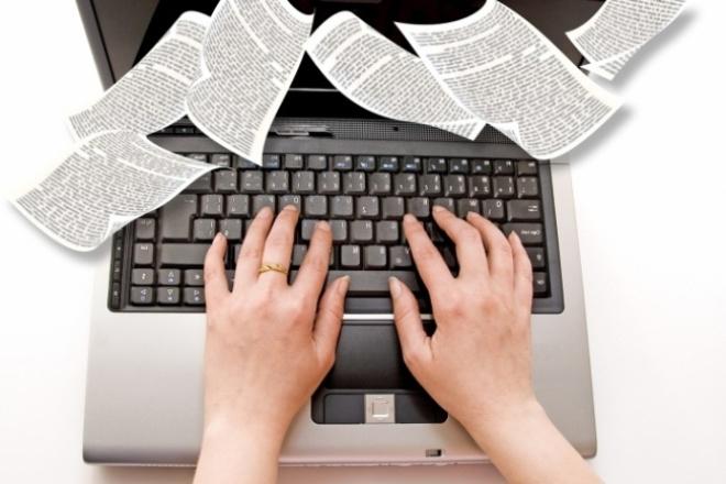 напишу и размещу 2 или больше SEO статьи на выбранных сайтах 1 - kwork.ru