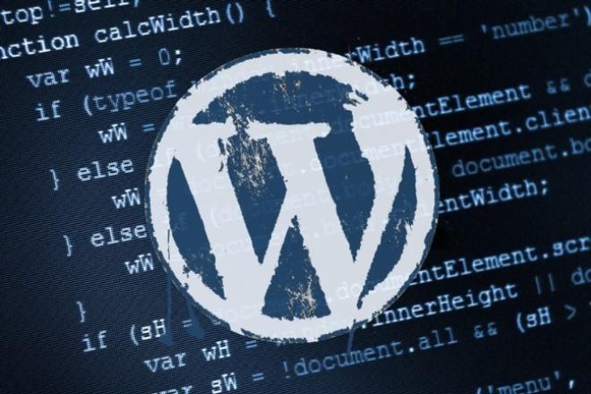 Создам автонаполняемый Новостной портал на wordpress 1 - kwork.ru