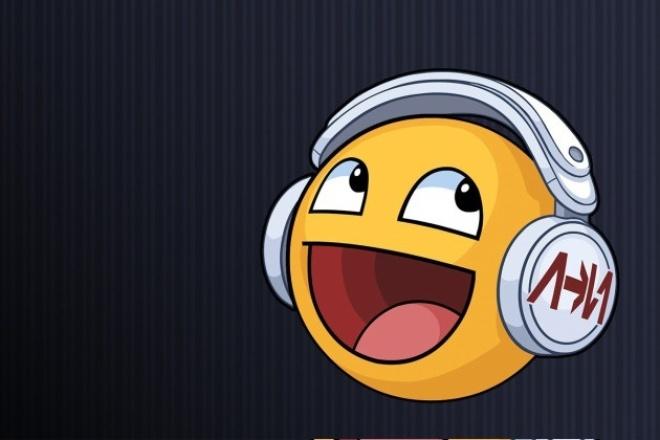 Помогу с музыкой для вашего мероприятия 1 - kwork.ru
