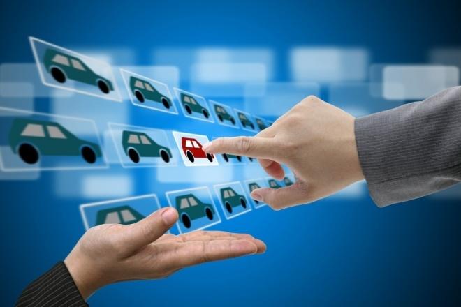 Напишу рекламный текст. Авто, мото, интернет и технологии 1 - kwork.ru