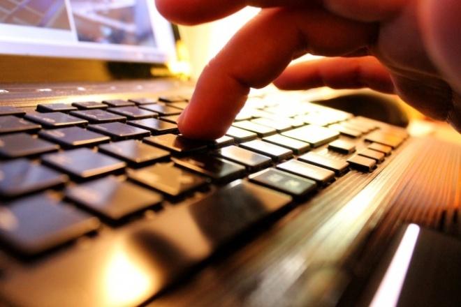 Наберу текст с рукописных материаловНабор текста<br>Напечатаю текст с рукописных материалов Работаю быстро и грамотно! Настроена на продолжительное сотрудничество!<br>