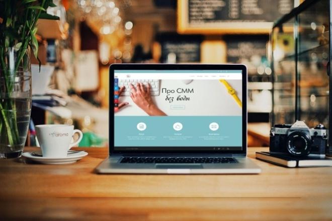 Создам сайт под ключ на WordPressСайт под ключ<br>Предлагаю разработку сайта с нуля с современным адаптивным дизайном Адаптивный сайт Установка на хостинг Шаблонный дизайн Форма обратной связи Дальнейшее сопровождение и обновление сайта Срок выполнения 2-3 дня<br>