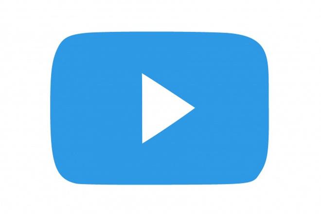Монтаж видео любой сложностиМонтаж и обработка видео<br>1 кворк = Профессиональный монтаж видео (склейка, обрезка, наложение переходов, цветокоррекция, футажи, звуковые эффекты, видео эффекты и многое другое)<br>