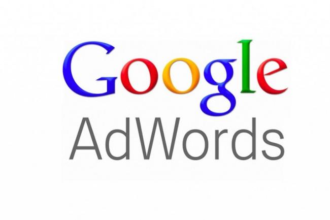 Настройка Google Adwords от сертифицированного специалиста 1 - kwork.ru